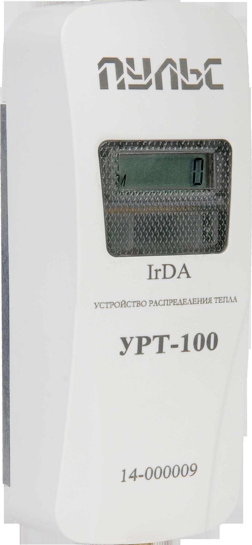 Устройство распределения тепла УРТ-100